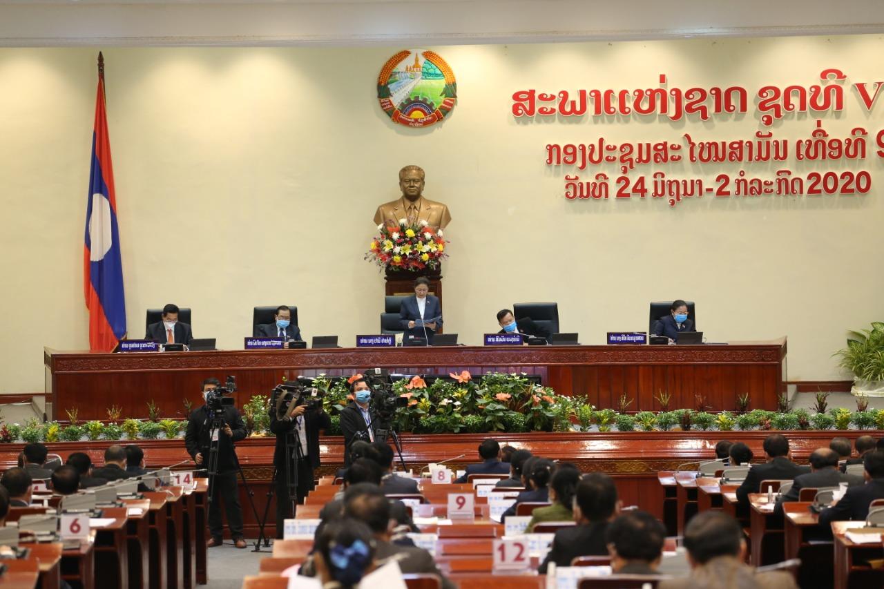 ໄຂກອງປະຊຸມສະໄໝສາມັນເທື່ອທີ 9 ຂອງສະພາແຫ່ງຊາດ ຊຸດທີ VIII ຢ່າງເປັນທາງການ - Lao  National Radio
